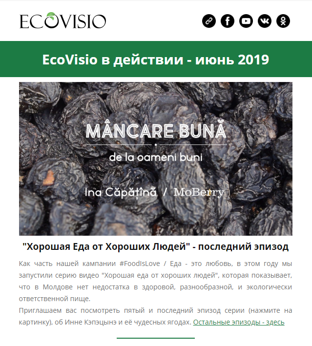 Newsletter RU June