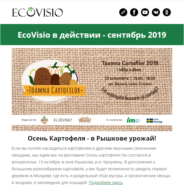 Newsletter RU September